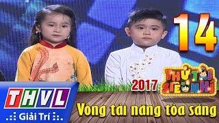 THVL | Thử tài siêu nhí 2017 – Tập 14[2]: Tiết mục Hồn quê - Vỹ Dạ, Quốc Dương