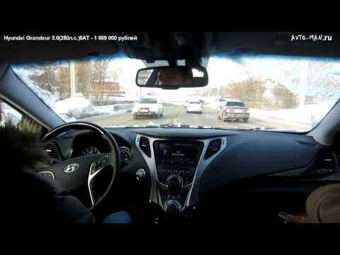 Hyundai Grandeur Тест-драйв. Anton Avtoman