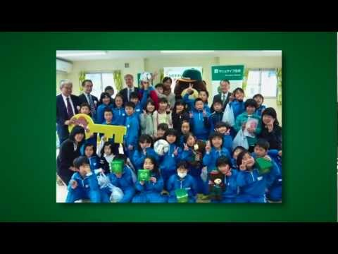 新しい児童館を被災地に!Fukushima Anniversary, Japan Earthquake - New Children's Center
