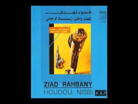 Ziad Rahbani - Ma Tfel