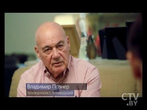 Тележурналист и ведущий Владимир Познер  в программе «Простые вопросы» с Егором Хрусталевым
