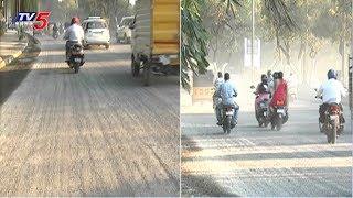 విదేశీ టెక్నాలజీ: రెండు రోజులకే రోడ్లపై గుంతలు..! | Hyderabad