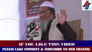 Download মাহযাব কি ও কেনো পালন করতে হয় Maulana Junaid Babu Nogori Bangla New Waz 2017 3Gp Mp4