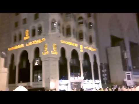 Umrah Trip To Makkah O Medinah 1435 Part4 video