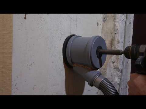 Насадка на перфоратор для пылеудаления своими руками 7