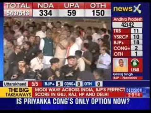 Narendra Modi victory press conference in Gandhinagar