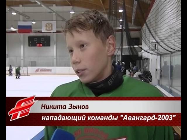 """""""Никогда не опускать рук и много работать"""". Хоккейная школа """"Авангард"""" ждет новых воспитанников!"""
