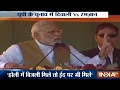 'If There Is Electricity In Ramzan, It Should Also Be There On Diwali, says PM Modi- Video