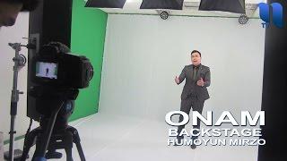 Humoyun Mirzo - Onam | Хумоюн Мирзо - Онам (backstage)