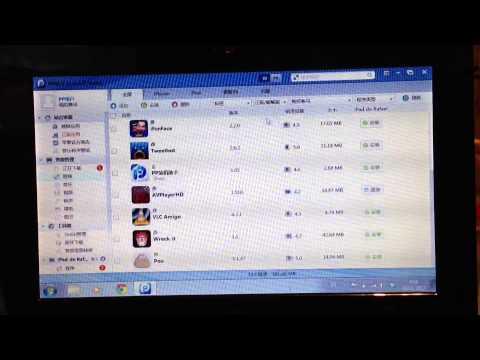 Tutorial Instalar Aplicaciones Gratis iOS7 Gratis sin Jailbreak Iphone iPad 25PP