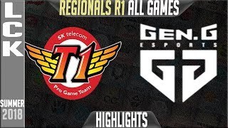 SKT vs GEN Highlights ALL GAMES - LCK Regionals Round 1 Summer 2018 - SK Telecom T1 vs Gen.G