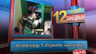 30TH SEP 12PM MANI NEWS