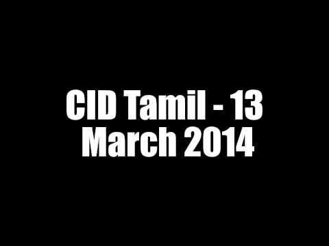 CID Tamil - 13 March 2014 thumbnail