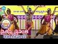 Krishna Thandavam @TANA Chaitanya Sravanthi 2014 - Vijayawada