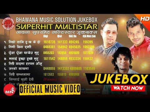 Super Hit Modern Nepali Song - Nepali Multistar   Pramod Kharel , Sworup Raj Acharya , Shiva Pariyar