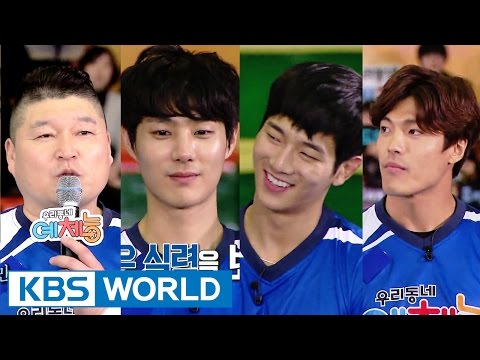 Cool Kiz on the Block | 우리동네 예체능 - The First Official Volleyball Match (2016.04.05)