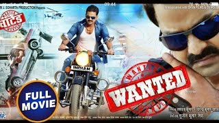 wanted ..Bhojpuri new full movie original print movie .pawan singh 2018
