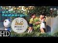 Har pal teri yaad bahut tadpaygi (full video)    Nobita & Shizuka    animated song 2017