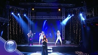 IVANA - NE ME BOLI  / Ивана - Не ме боли, 2009