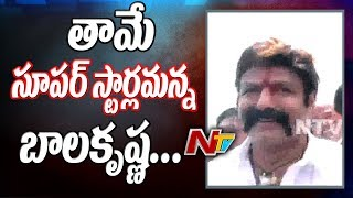 Balakrishna Response on Pawan Kalyan Comments Over CM Chandrababu and Nara Lokesh
