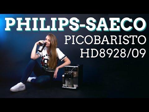 PHILIPS-SAECO PicoBaristo: кофейных дел мастер