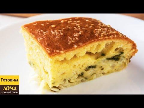 Пирог с капустой. Вкусно, пальчики оближешь!