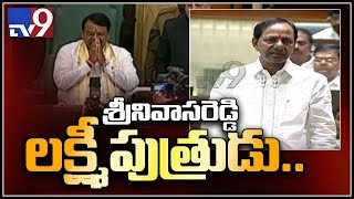 CM KCR speech after Pocharam Srinivas Reddy elected as Telangana Assembly Speaker