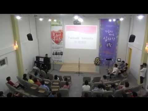 큰누림과 나눔 컨서트 1부 아리아와 가곡(2015년9월11일 파주빛난이슬성동교회