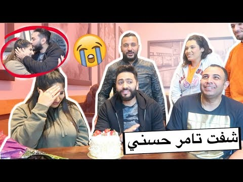 Download Lagu شفت تامر حسني !! حققت حلمي   I Met Tamer Hosney MP3 Free