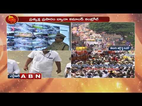 Khairatabad Ganesh Shobha Yatra | Ganesh Nimajjanam 2018 | ABN Telugu