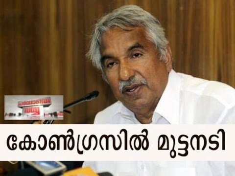 Antony has warned the party state unit against groupism