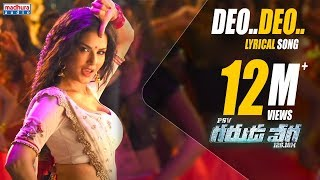 Sunny Leone's Deo Deo Full Song With Lyrics - PSV Garuda Vega Movie Songs | Rajasekhar | Pooja Kumar