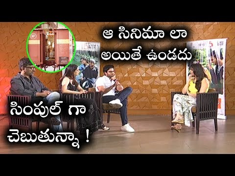 Sammohanam Movie Public Talk | Sammohanam Movie Team Interview | Talking About Mahesh Babu Movies
