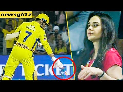 Preity Zinta Reaction For Dhoni's Finishing Style | CSK Vs KXIP Match Highlights | IPL 2018 thumbnail