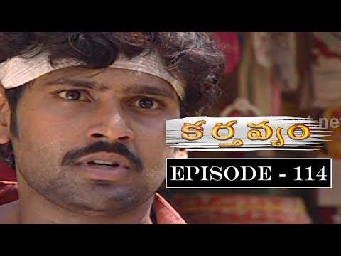 Karthavyam Telugu Daily TV Serial Episode 114 | Ranganath, Bhanu Chander, Prasad Babu |TVNXT Telugu
