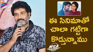 Rajiv Kanakala Shocking Comments on MCA Movie | MCA Movie Trailer Launch | Nani | Sai Pallavi | DSP