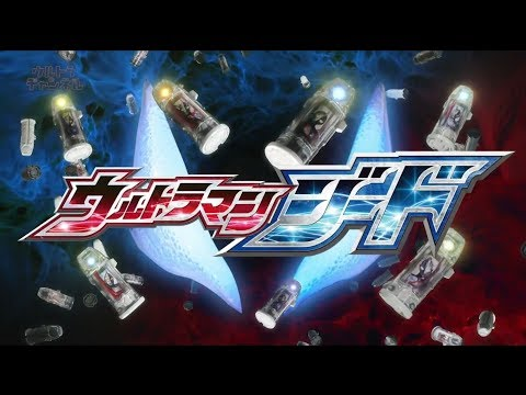 Ultraman Geed ED [Kibo No Kakera (Piece Of Hope) - Voyager]
