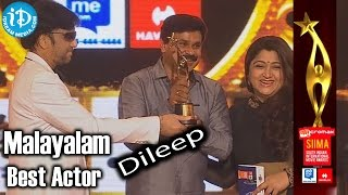 Sound Thoma - Dileep - Best Actor In Malayalam - Sound Thoma Movie - SIIMA 2014