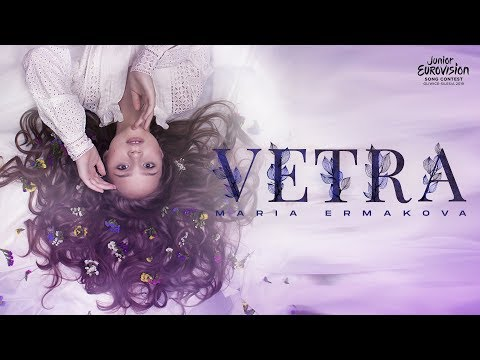 Maria Ermakova - VETRA (Lyric Video) Junior Eurovision Song Contest 2019