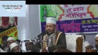 Bangla Waz by Amir Hamza 2017- New Waz- HD waz শুনুন, বুঝুন, হাসুন, কাদুন!!