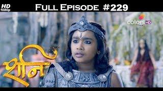 Shani - 21st September 2017 - शनि - Full Episode