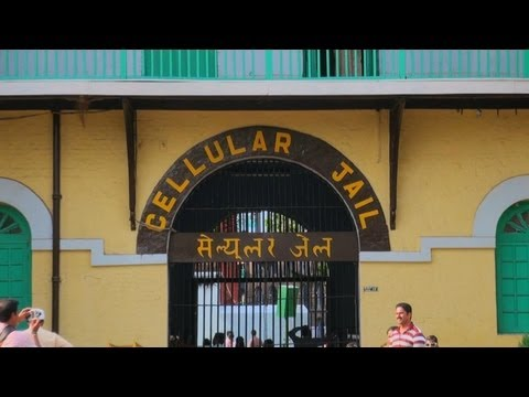 Cellular Jail Museum, Port Blair