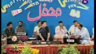 Download AYAZ GUL SONG MOONKHE J TUHENJO SAHARO NAJAF BY ABDUL LATEEF ANSARI 3Gp Mp4