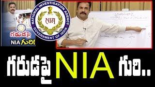NIA To Interrogate Actor Sivaji in Ys Jagan Attack Case | 10TV News