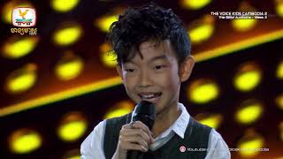 ??? ???????? - Girl On Fire (Blind Audition Week 2 | The Voice Kids Cambodia Season 2)