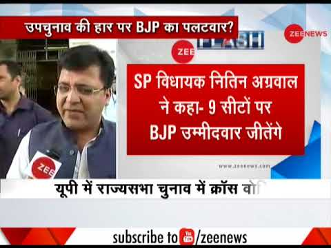 Rajya Sabha Elections 2018: 'Cross Voting' In Favor Of BJP In UP