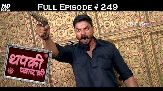 Thapki Pyar Ki - 11th March 2016 - थपकी प्यार की - Full Episode (HD)