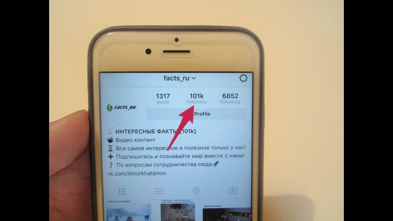 Как сделать чтобы с инстаграма сохранялись на телефон