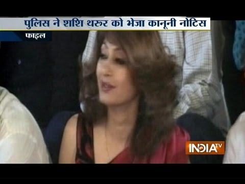 Delhi Police ask Shashi Tharoor to join Sunanda Pushkar murder probe