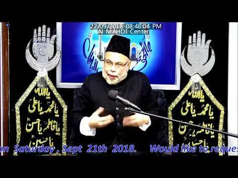 13 Muharram 1440/2018 Molana Sadiq Hasan  - Al Mahdi Islamic Centre Toronto